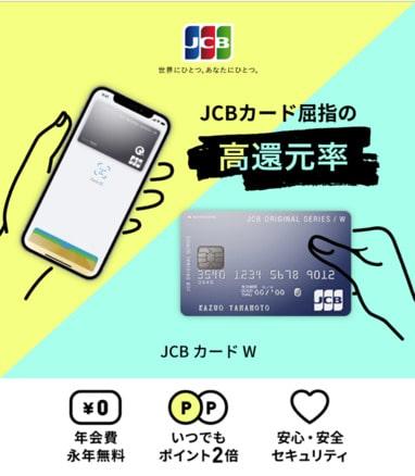 JCBCARDWの画像