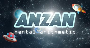 モッピーのANZANの画像