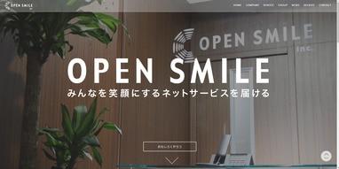 株式会社オープンスマイルの画像