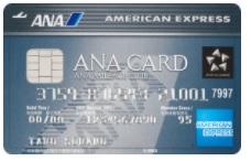 ANACARDのアメリカンエキスプレスカードの画像