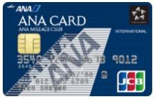 ANACARDのJCBカードの画像