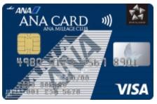 ANAカードのVISA一般カードの画像